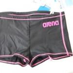 ピンクの水着を買いました