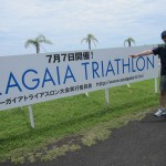 第16回宮崎シーガイアトライアスロン大会2014について