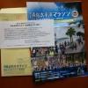 第27回青島太平洋マラソン 2013年12月8日開催