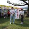 第28回綾ユネスコエコパーク 綾照葉樹林マラソンの前日受付をしてきました。