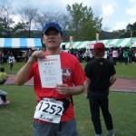 青島太平洋マラソン 試走をスポーツジムラヴィータに申し込みました。