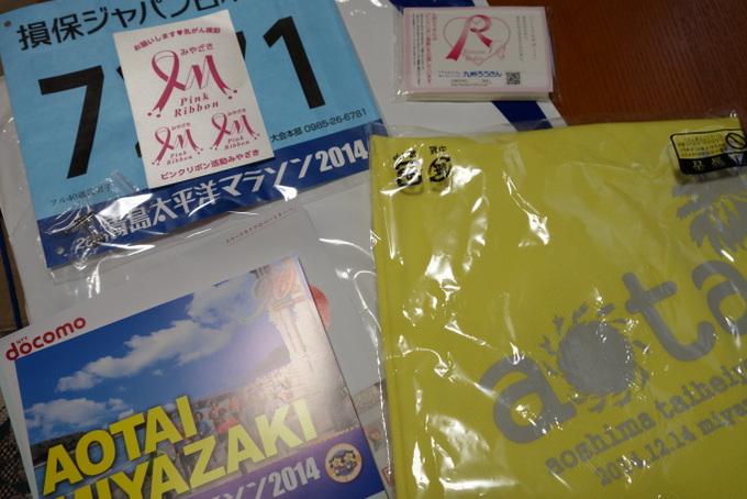 青島太平洋マラソンTシャツ