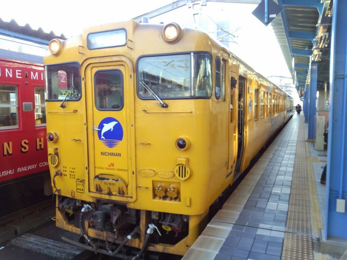 宮崎駅から青島駅