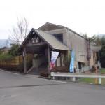 湯山温泉 元湯(熊本県水上村)