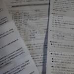 第2回宮崎鏡洲の森リームトレイル大会 雨でも開催されるのか