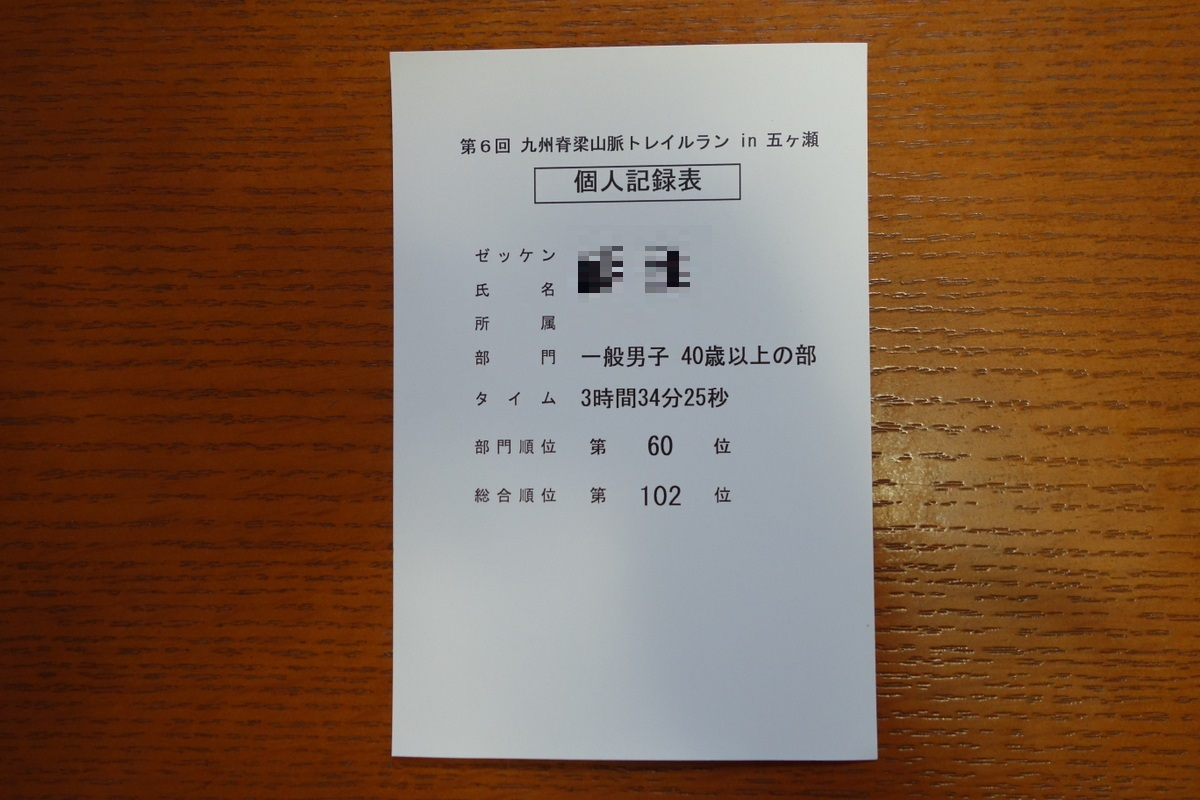 DSC05210