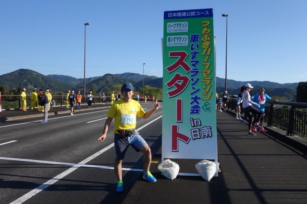 第7回つわぶきハーフマラソン&車いすマラソン大会in日南