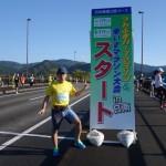 第7回つわぶきハーフマラソン&車いすマラソン大会in日南 完走しました