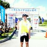 第2回久米島トライアスロン、見事完走しました!!!