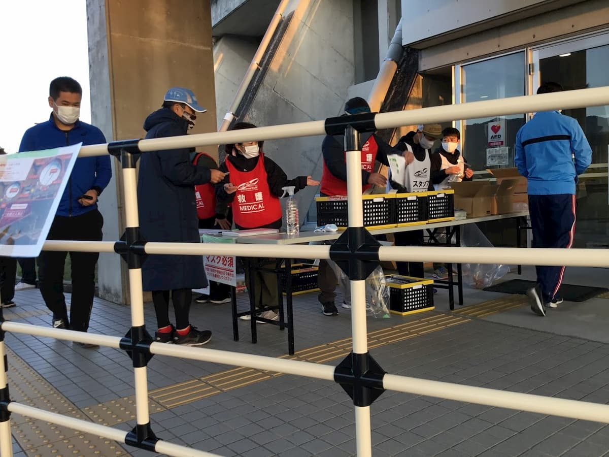 第1回UFフルマラソンin宮崎受付